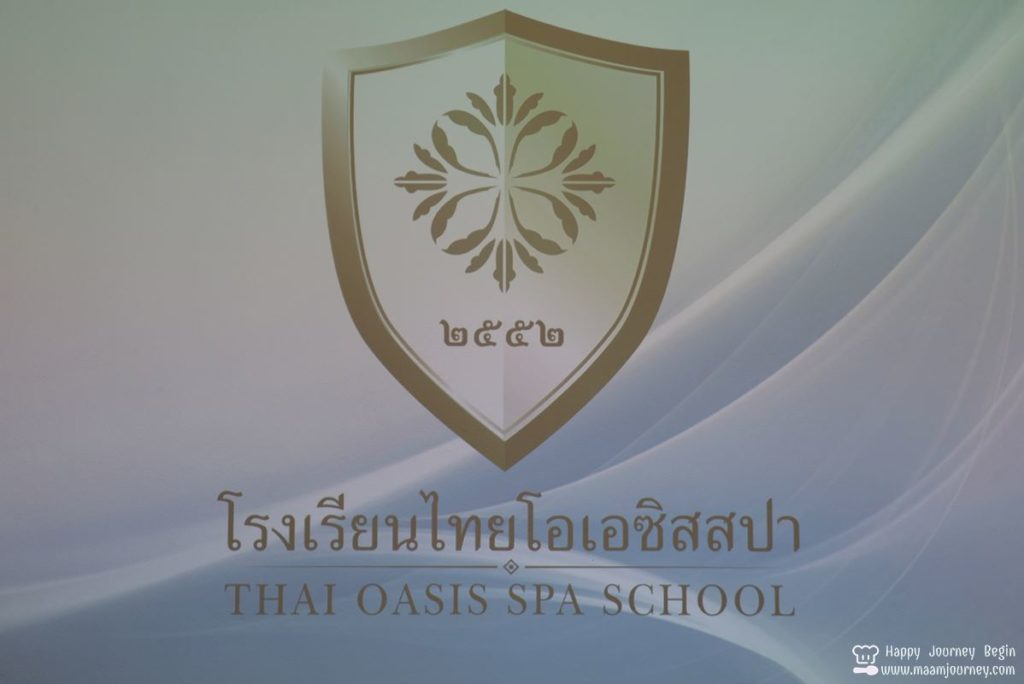 Thai Oasis Spa School_1