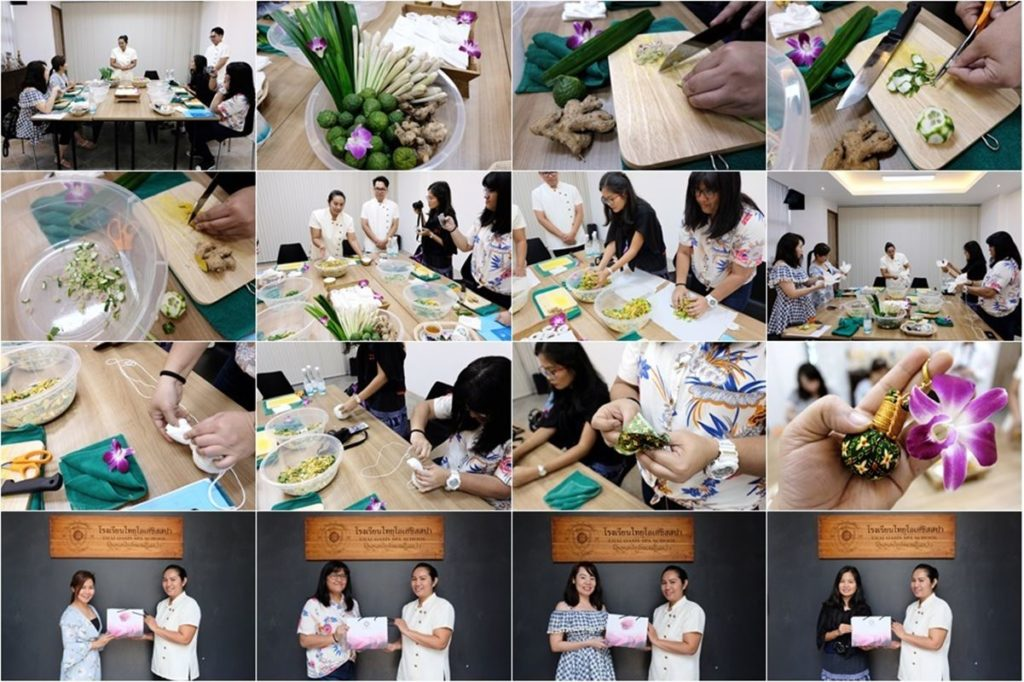 Thai Oasis Spa School_How to make Thai Herbal Compress