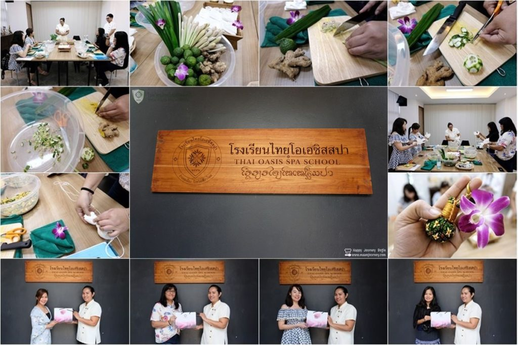 Thai Oasis Spa School_Thai Herbal Compress_Luk Pra Kob Thai