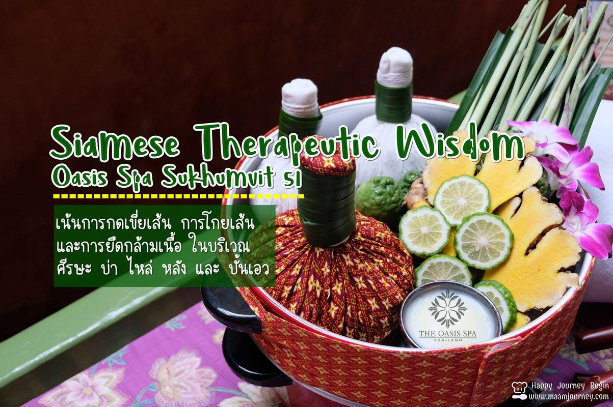 Siamese Therapeutic Wisdom_Oasis Spa Sukhumvit 51