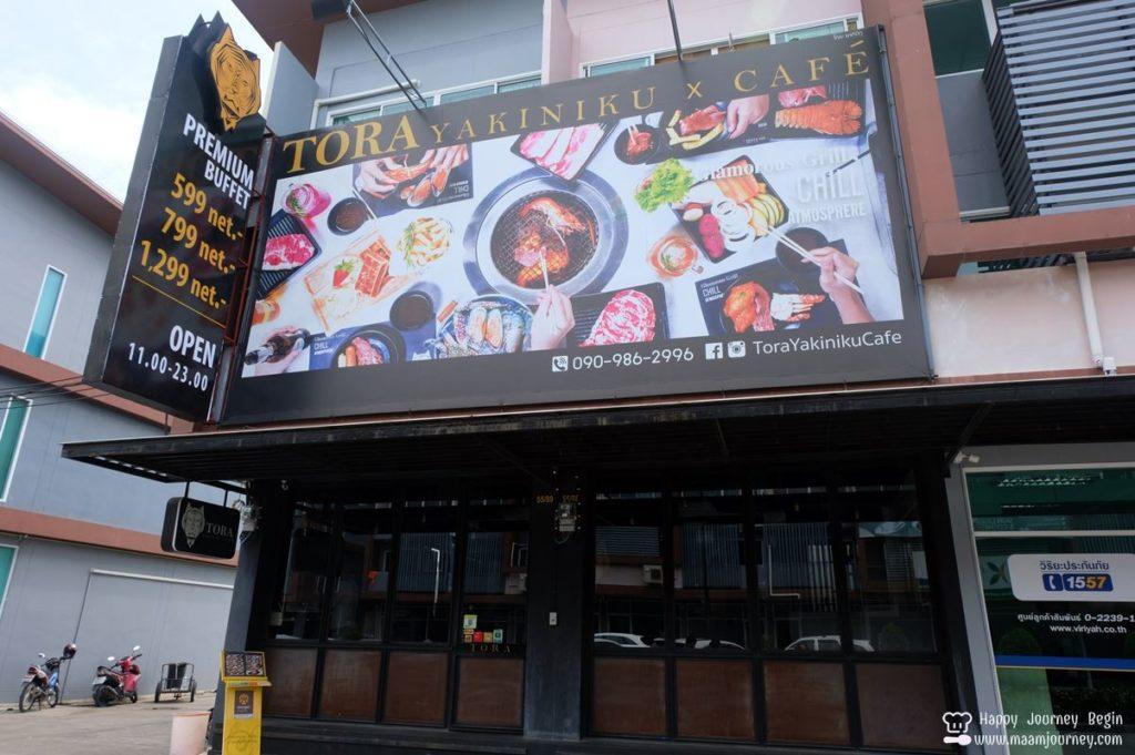 TORA Yakiniku x Cafe_2