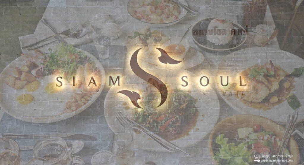 Siam Soul Cafe - Akyra TAS Sukhumvit Bangkok