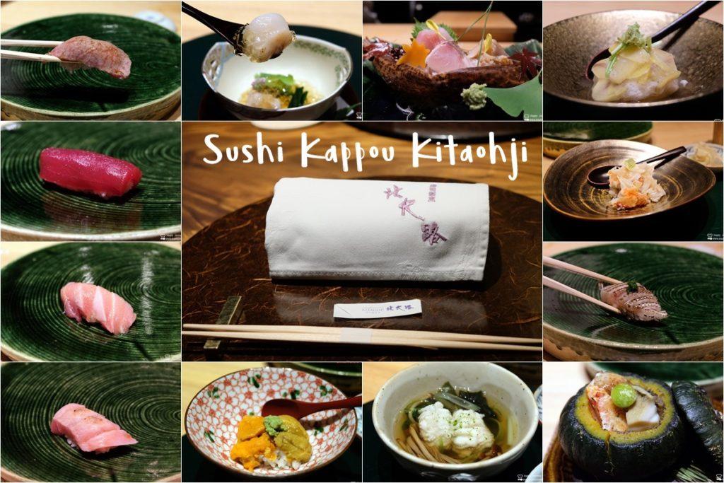 Sushi Kappou Kitaohji_Omakase in Bangkok