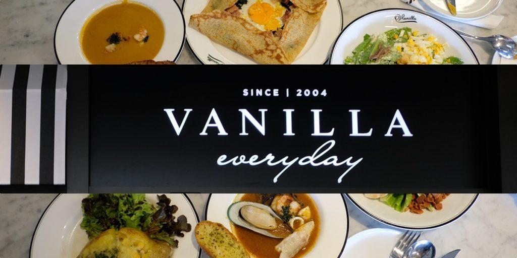 Vanilla Everyday Since 2004_1