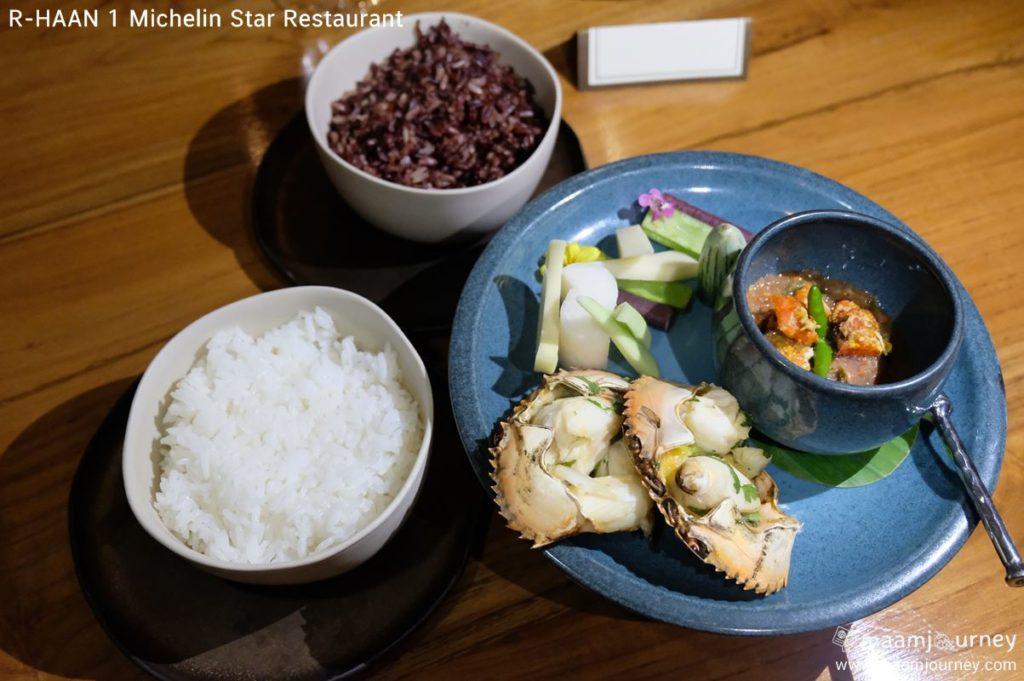 ร้านอาหาร มิชลินสตาร์ ๑ ดาว_น้ำพริกไข่ปูพริกขี้หนูสี่ภาค_1