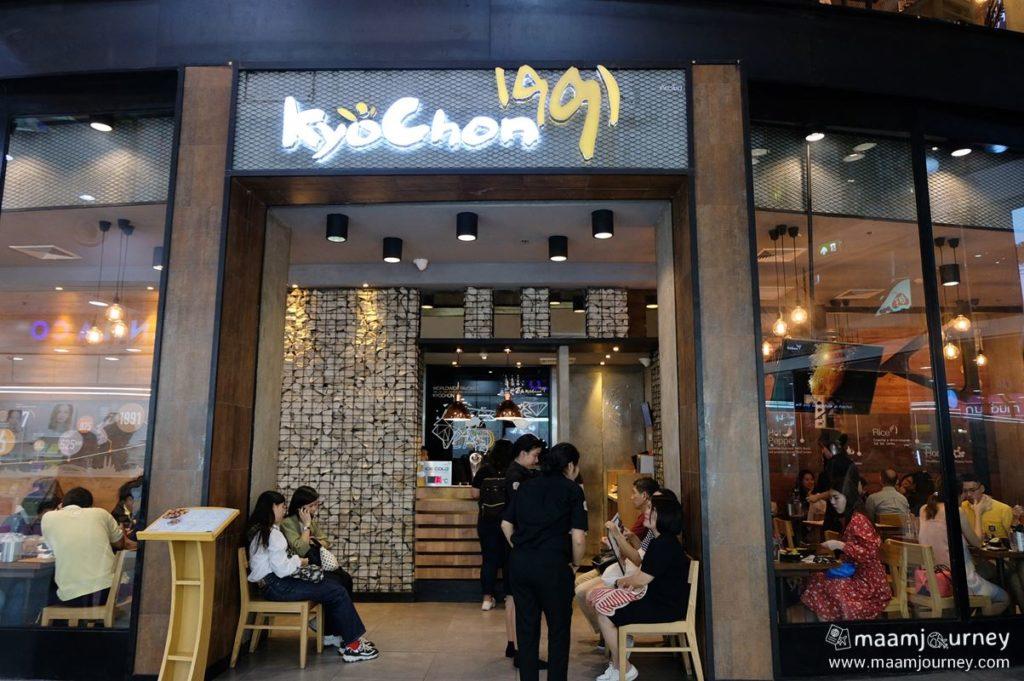 Kyochon_1