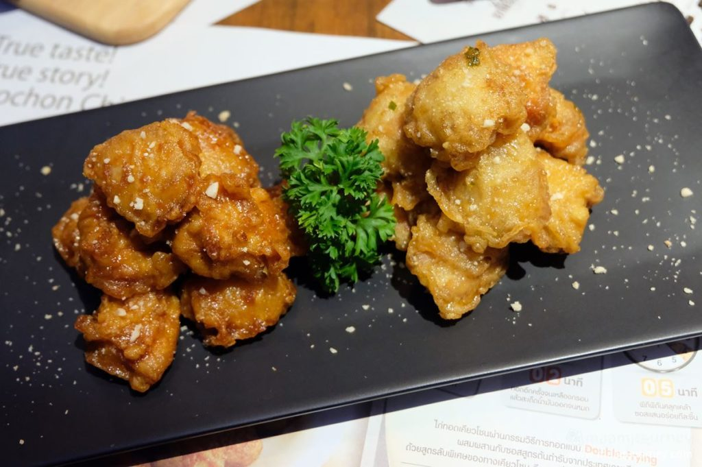 Kyochon_Chicken Pop