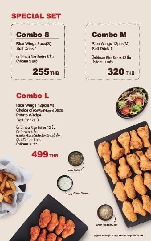 New Menu Kyochon_Special Set_1