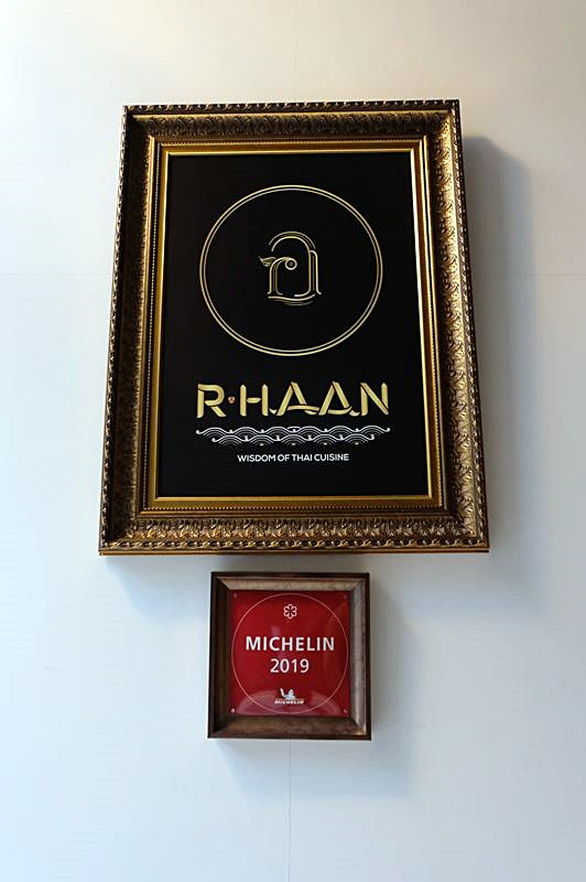 R-HAAN 1 Michelin Star Restaurant 2019