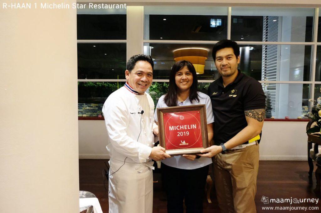 R-HAAN 1 Michelin Star Restaurant_มิชลินสตาร์ ๑ ดาว