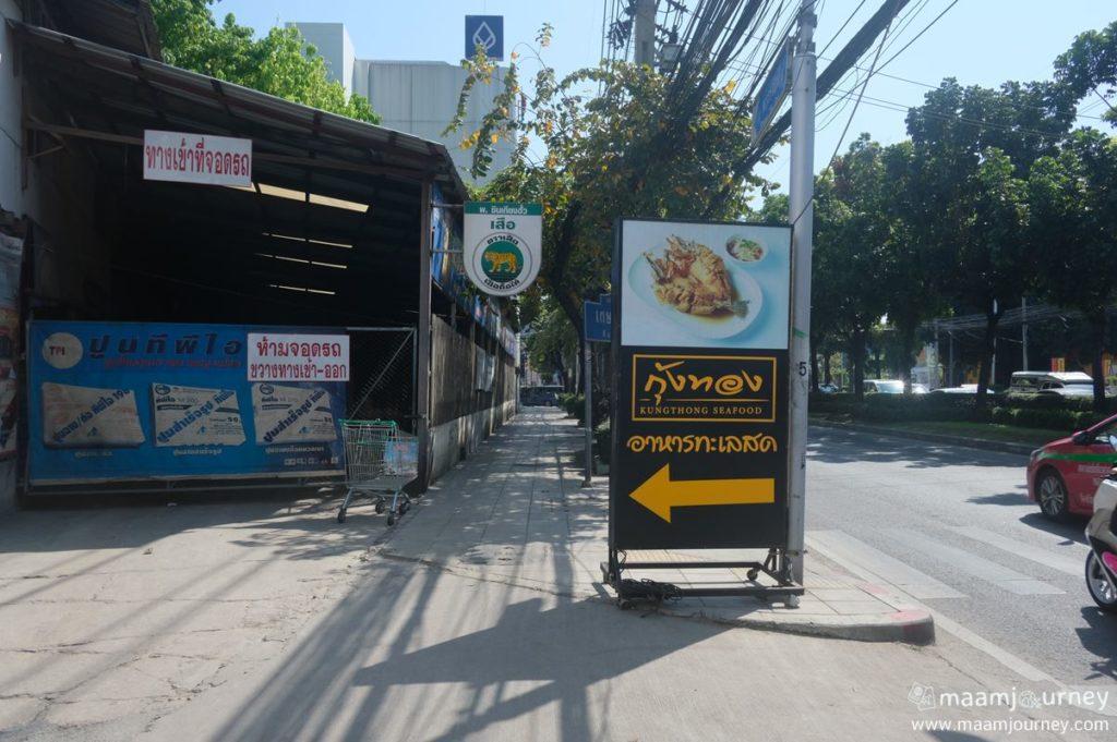Kungthong Seafood_2