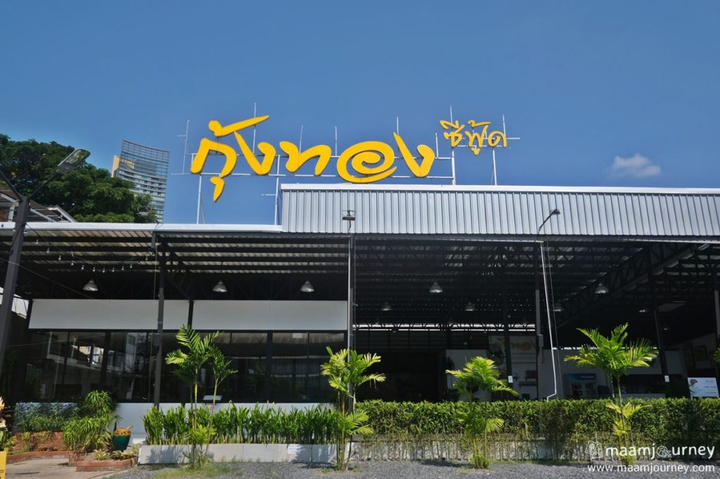 Kungthong Seafood_4