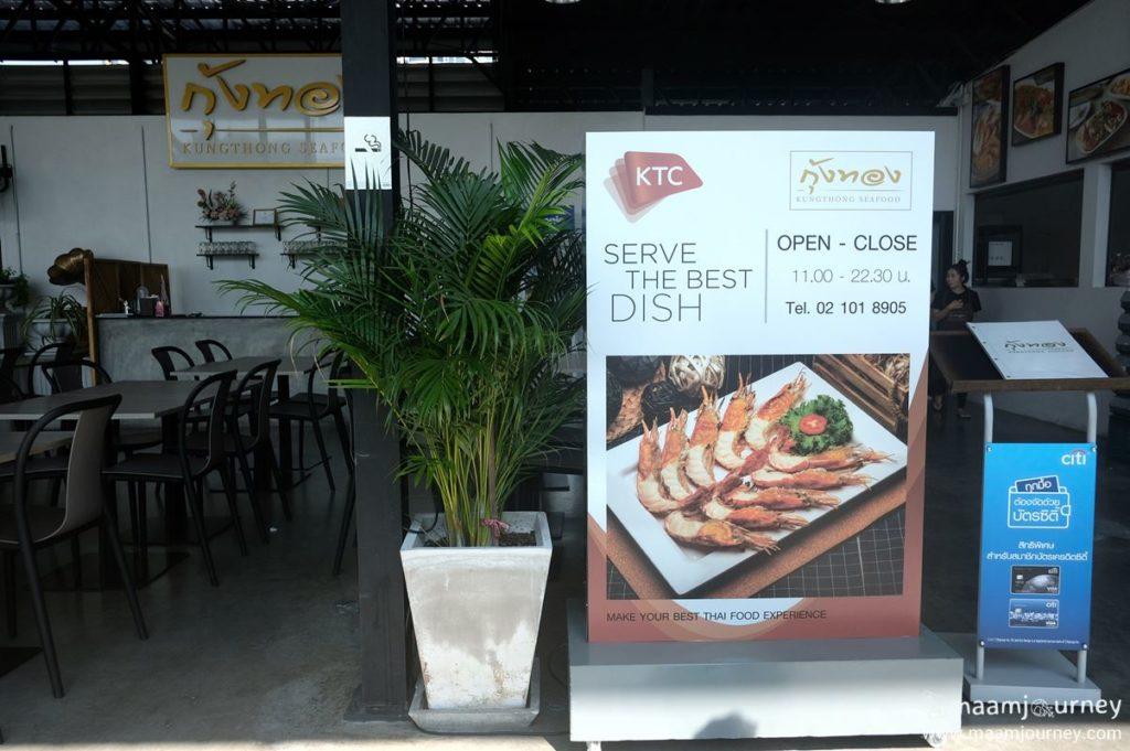 Kungthong Seafood_5