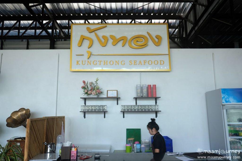 Kungthong Seafood_6