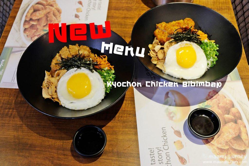 Kyochon Chicken Bibimbap