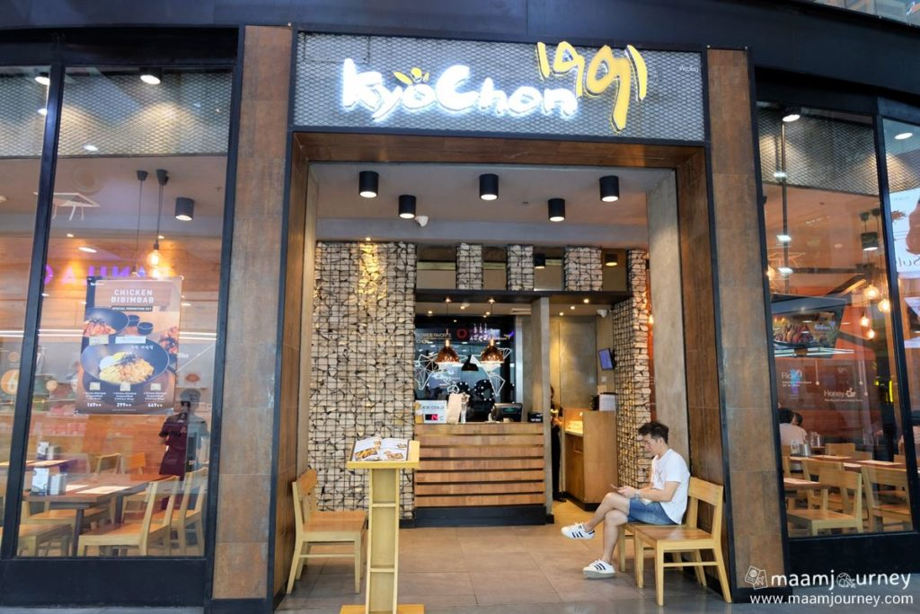 Kyochon Thailand_1