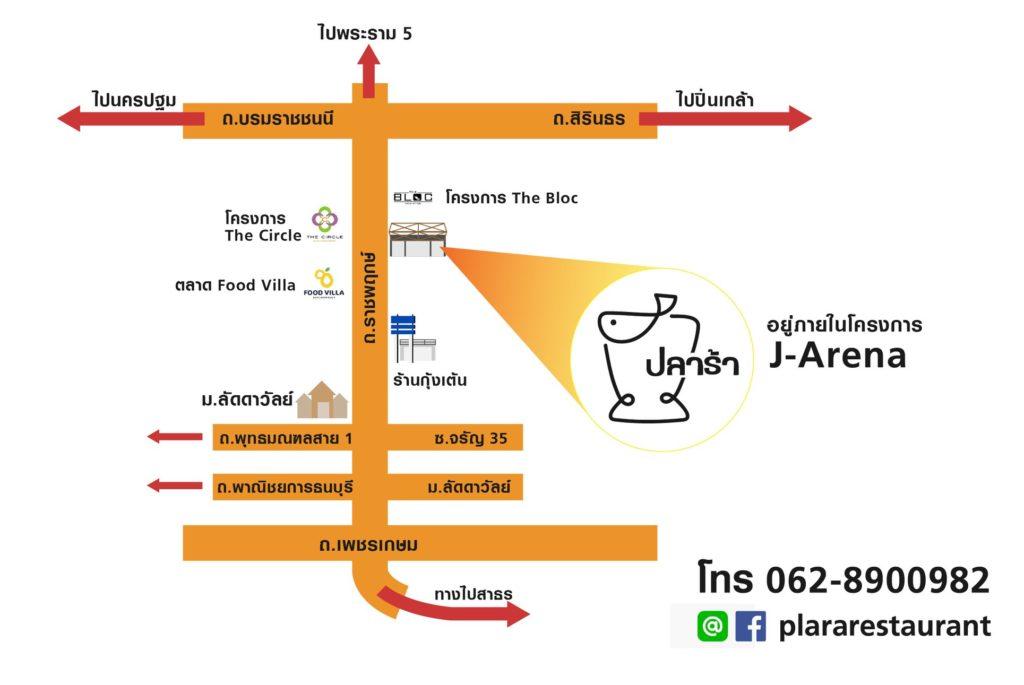 Map-Plara