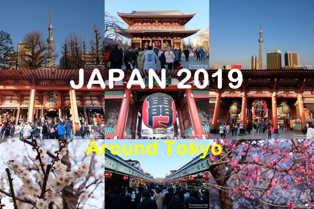Tokyo Trip 2019