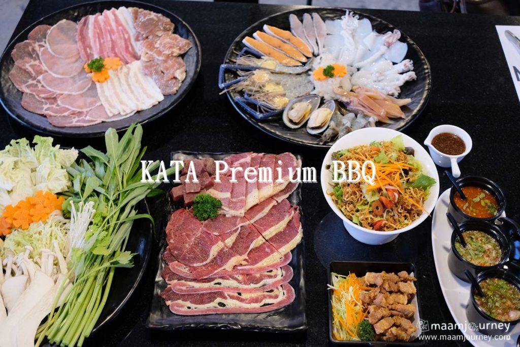 KATA Premium BBQ