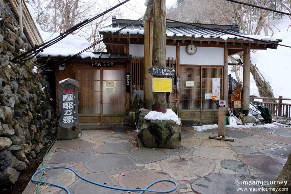 Takaragawa Onsen_7