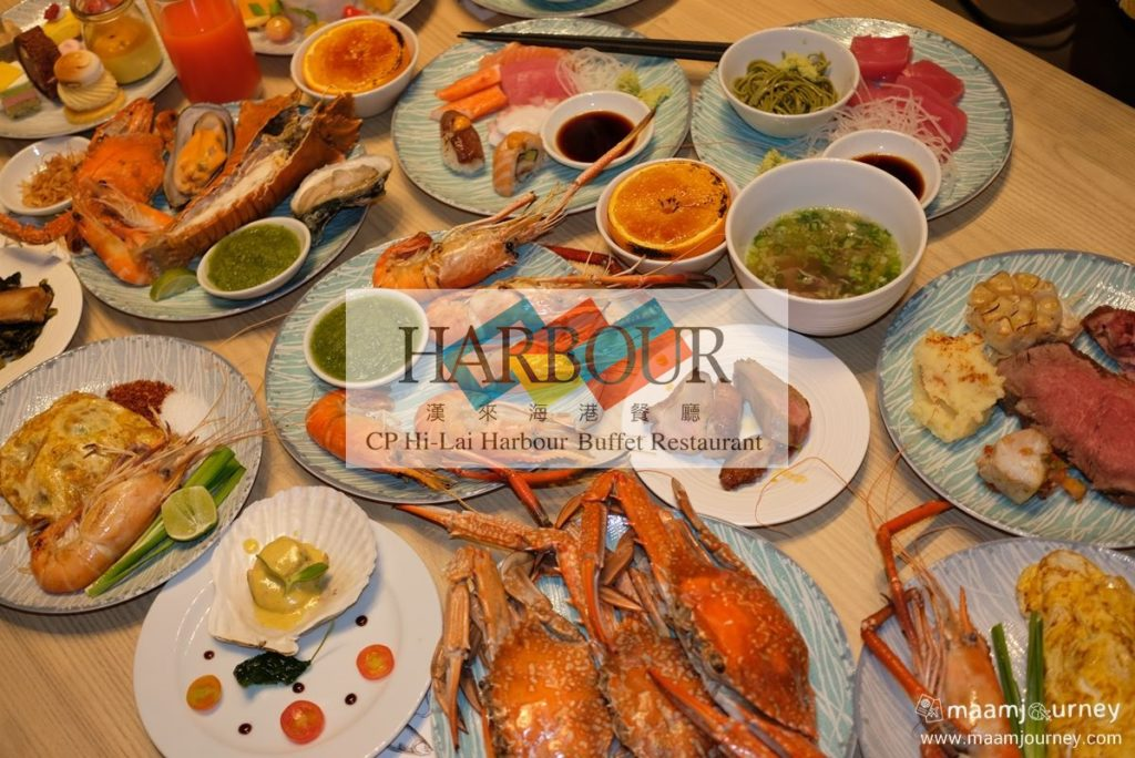 CP-HiLai Harbour Restaurant