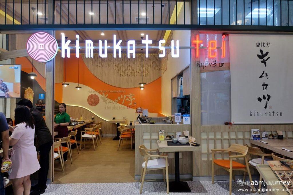34_The Market Bangkok