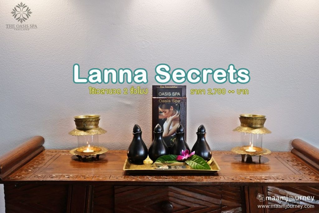 Lanna Secrets