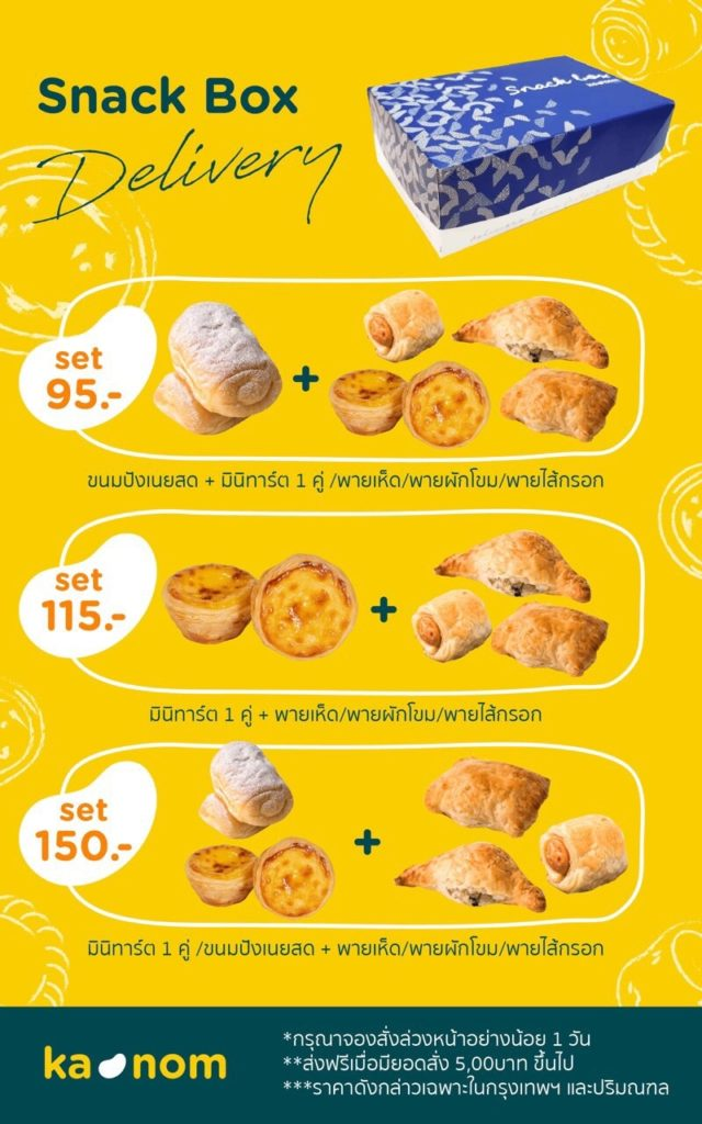 Snack Box_1