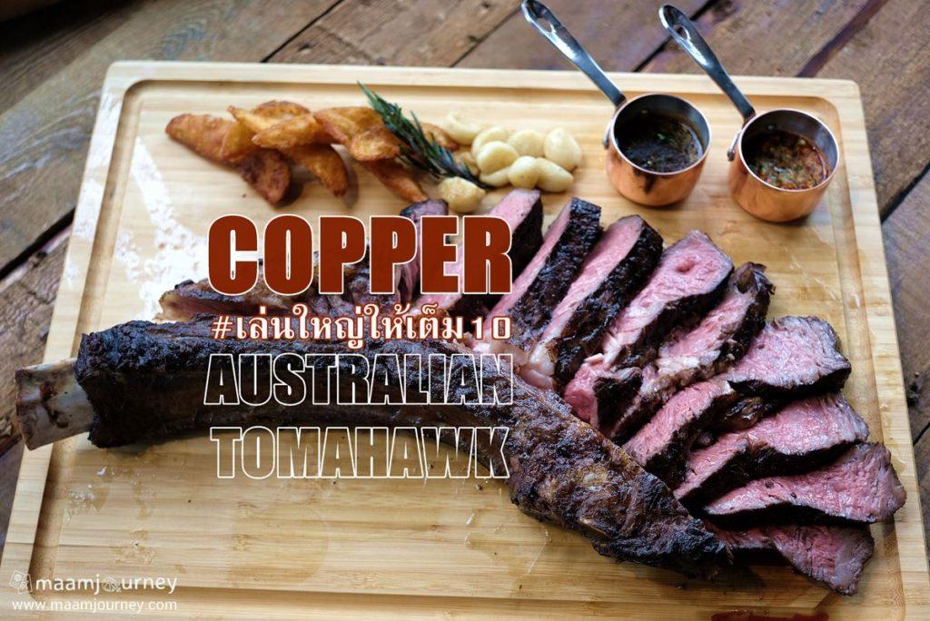 Copper Buffet Australian Tomahawk Black Angus
