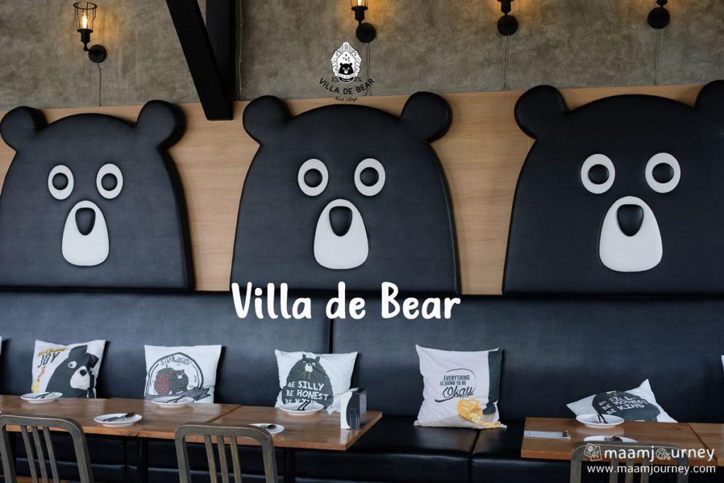 Villa De Bear วิลล่า เดอ แบร์