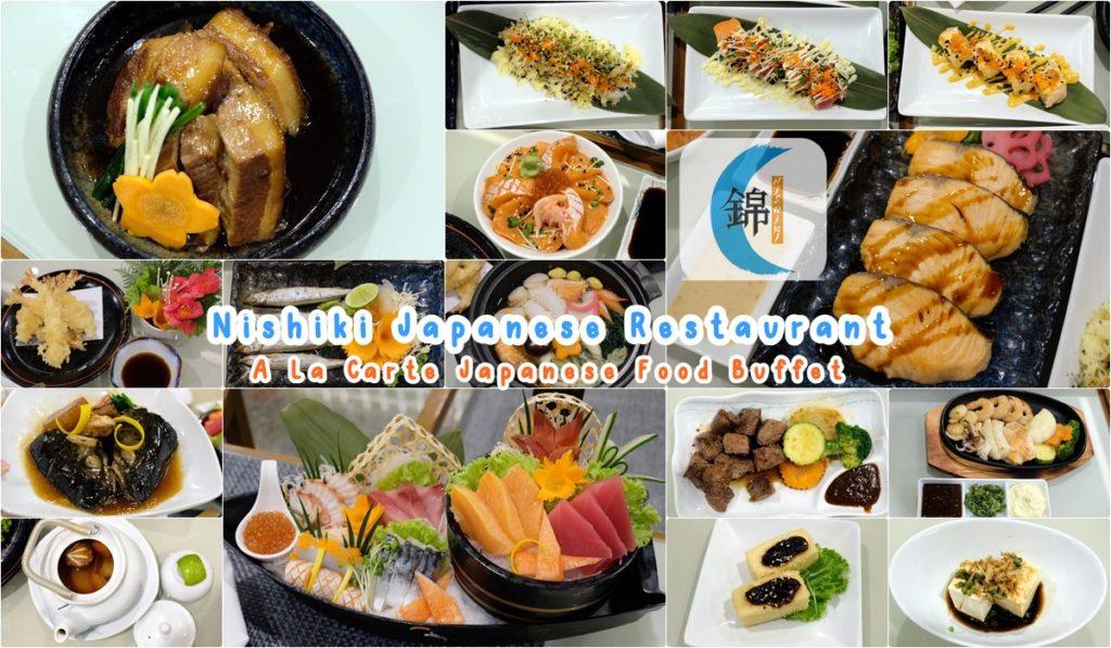Nishiki Japanese Restaurant