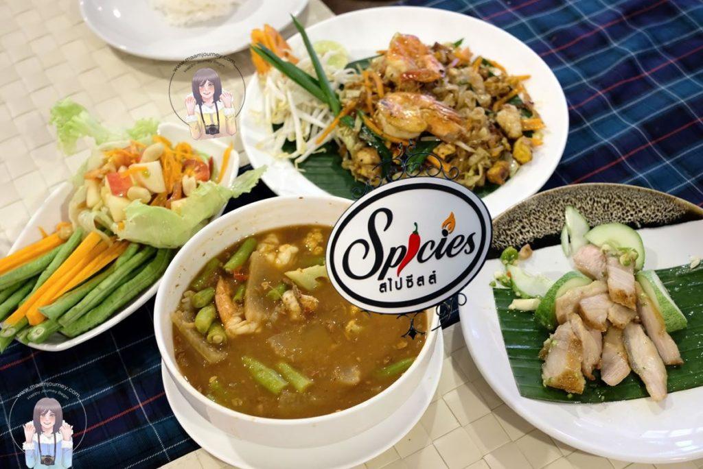 Spicies Restaurant