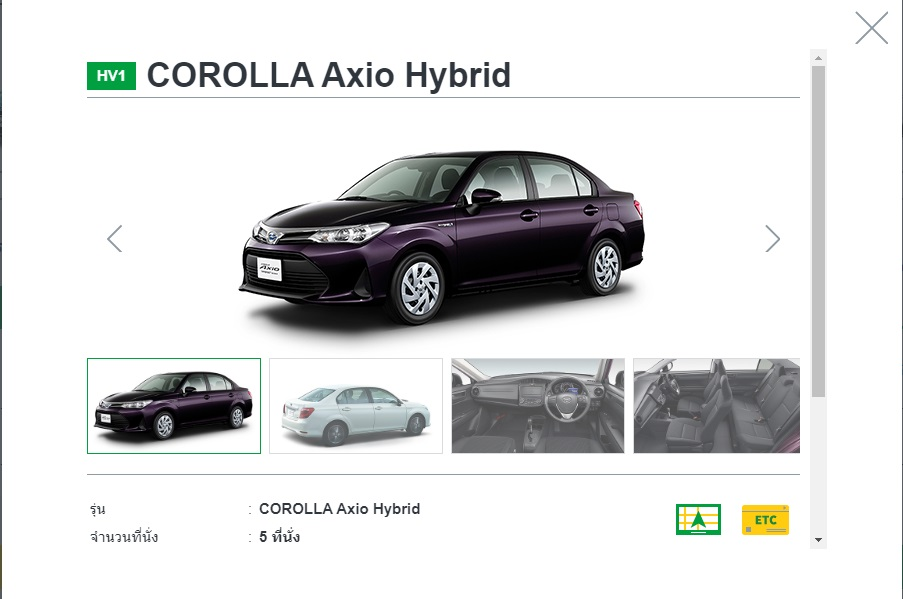 COROLLA Axio Hybrid HV1