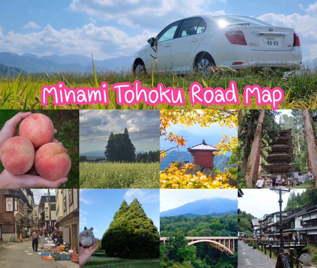 Minami Tohoku Road Map Trip_Cover 1