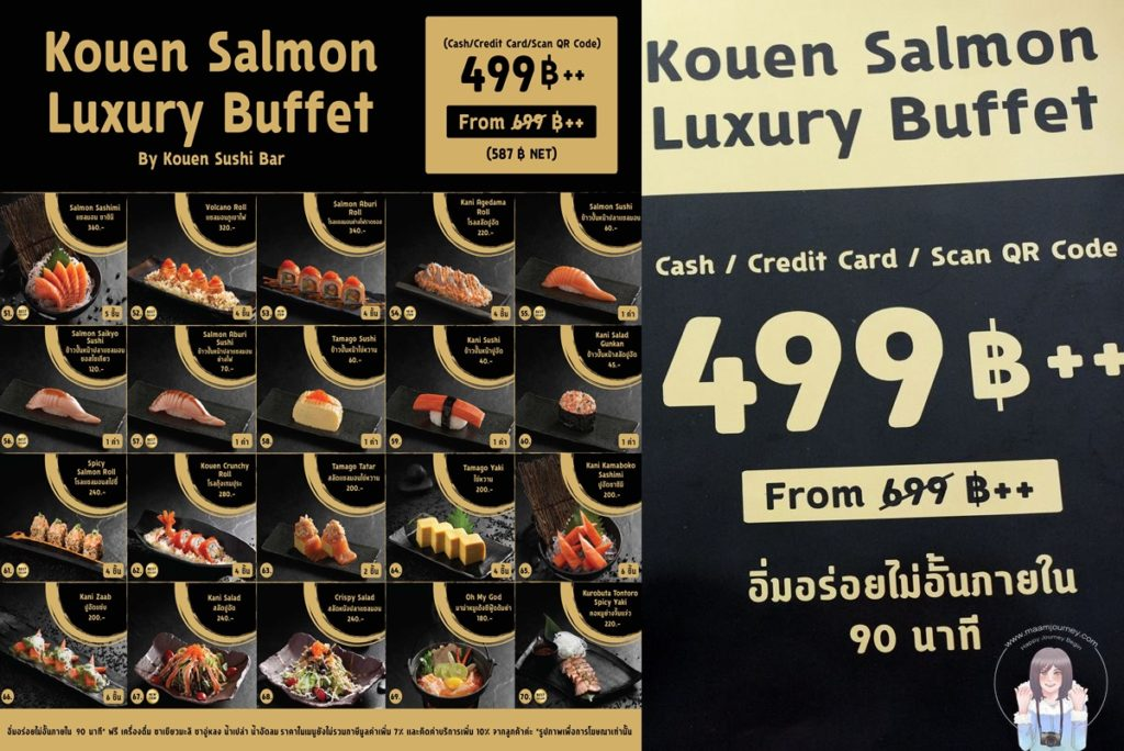 Kouen Sushi Bar_Kouen Salmon Luxury Buffet