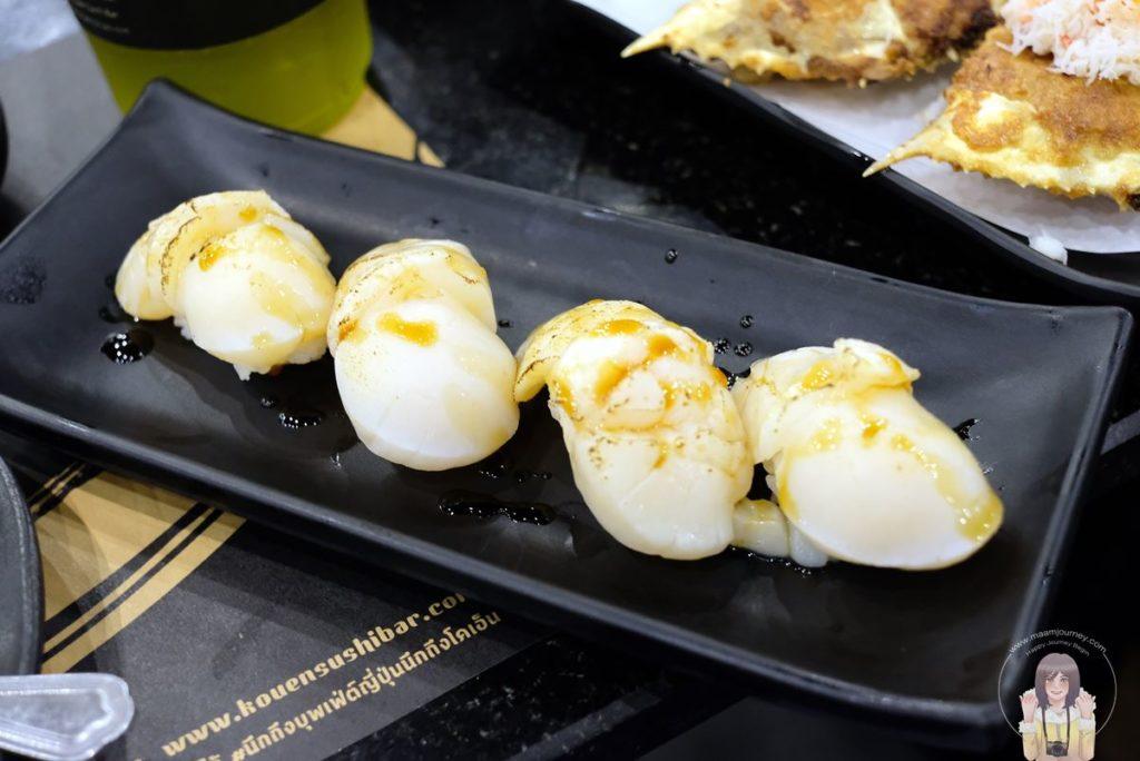 6 Kouen Sushi Bar_Hotate Aburi Sushi