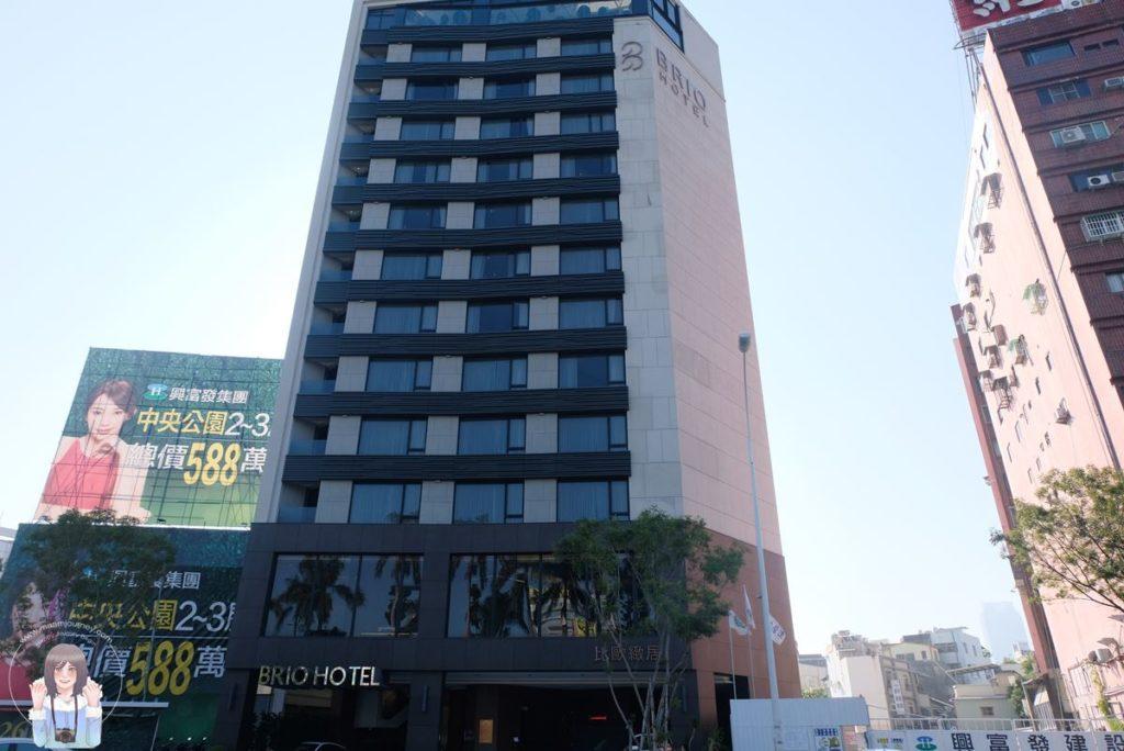 Brio Hotel Kaohsiung_1