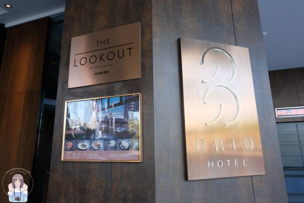 Brio Hotel Kaohsiung_17