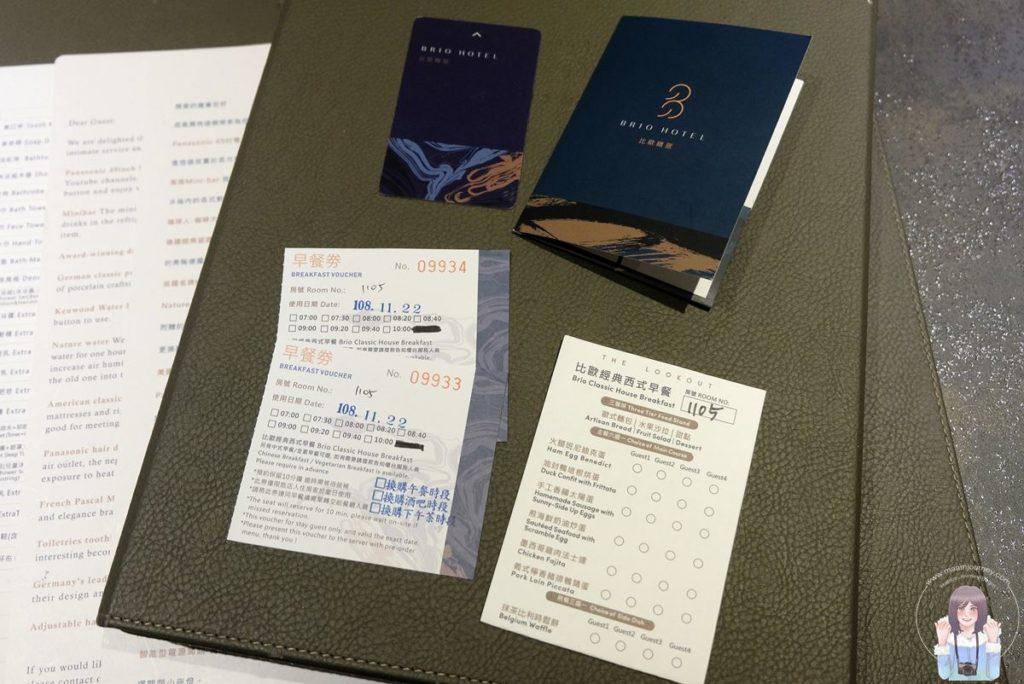 Brio Hotel Kaohsiung_20