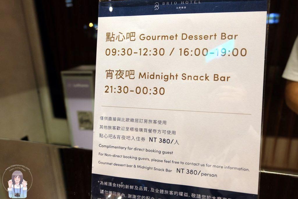 Brio Hotel Kaohsiung_5
