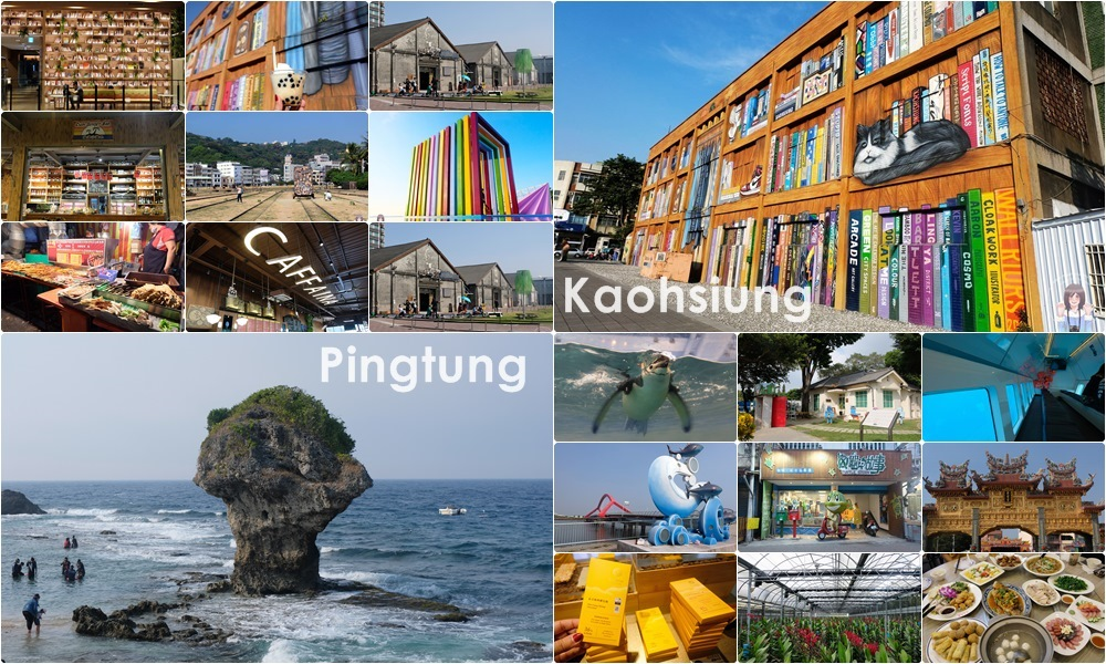 Kaohsiung-Pingtung Trip Review