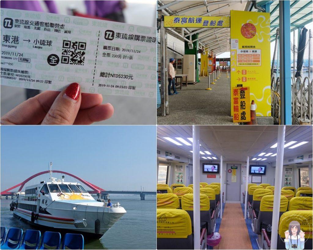 Pingtung_Dongliu Ferry Terminal