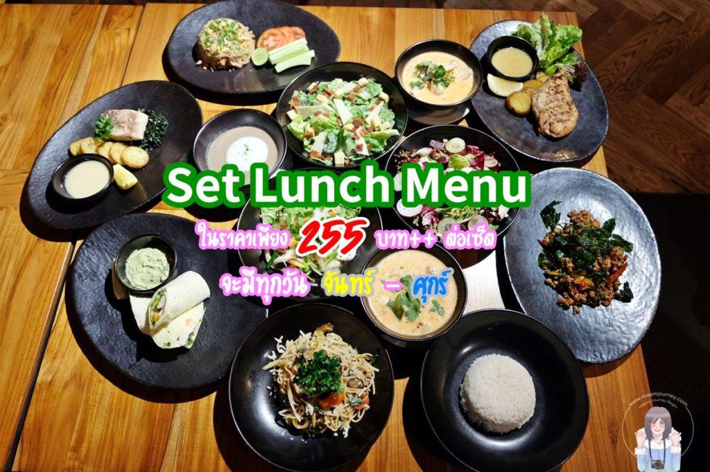 Lunch Set Menu_Holiday inn Bangkok