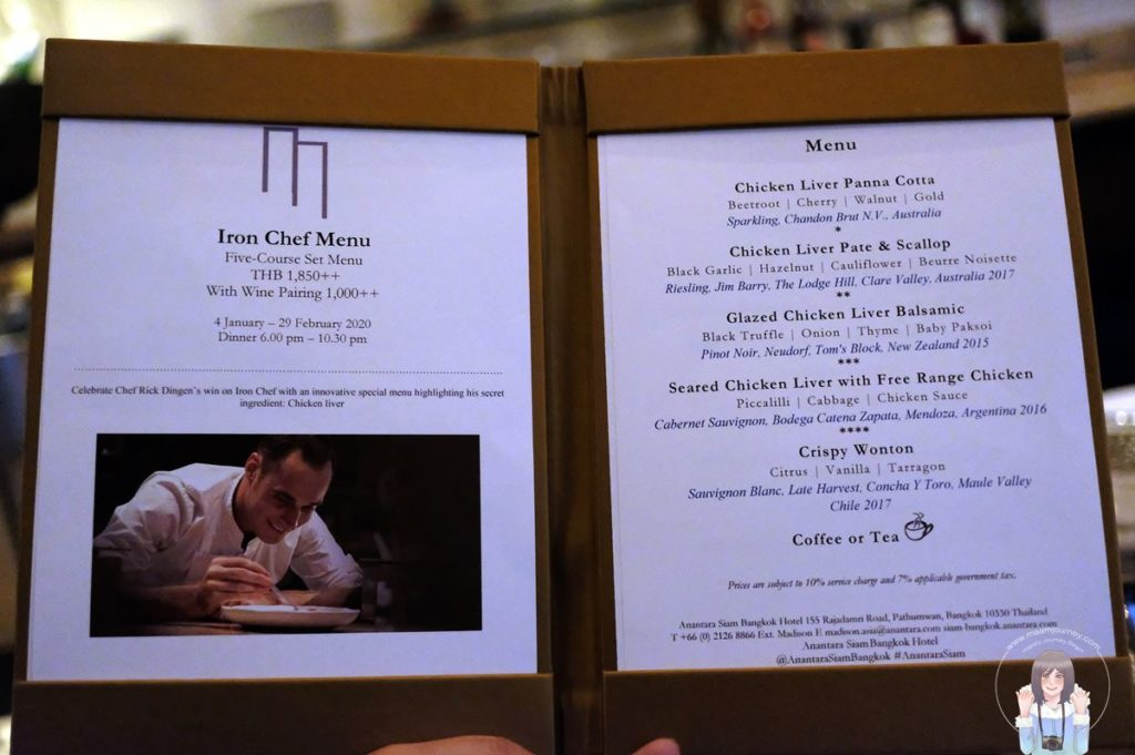 Iron Chef Menu _Madison Steakhouse_1