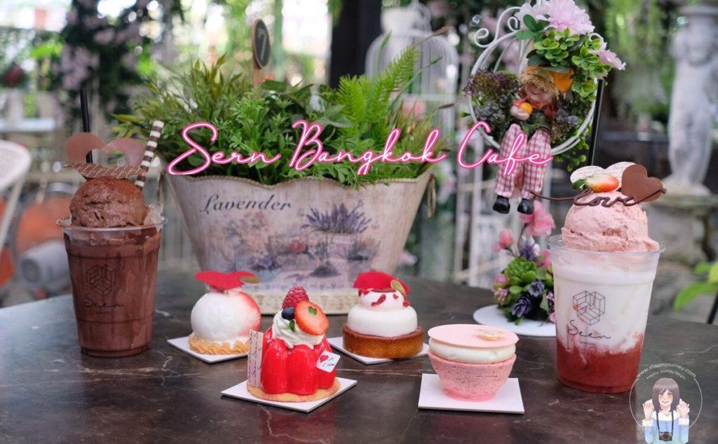 Seen Bangkok Cafe
