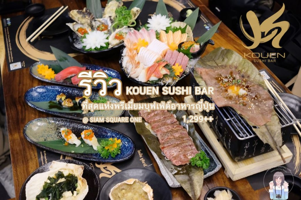 Kouen Sushi Bar-Siam Square One