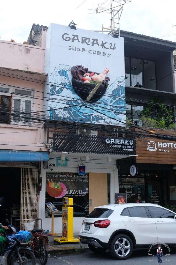 Garaku Thailand_1