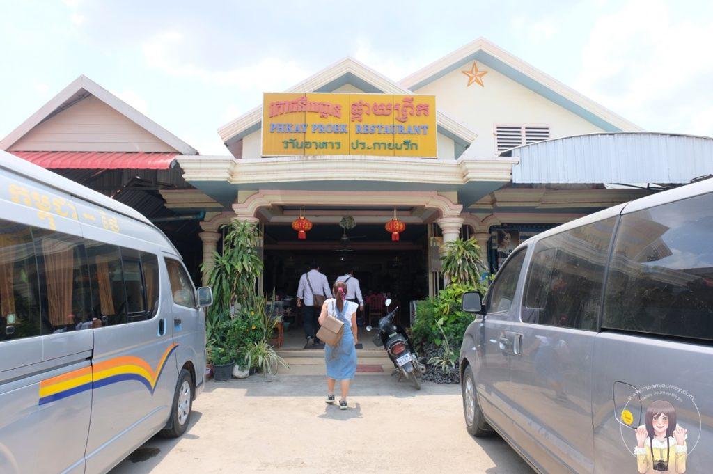 ร้านประกายพรึก_Restaurant