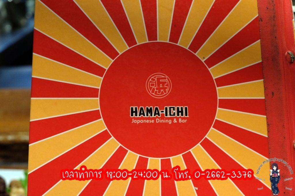 Hamaichi_34