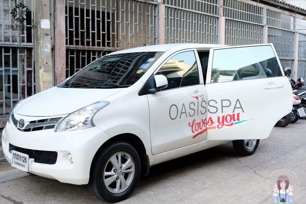 รถรับส่ง Oasis Spa
